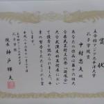 遊鳳会-4