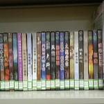 新着DVD